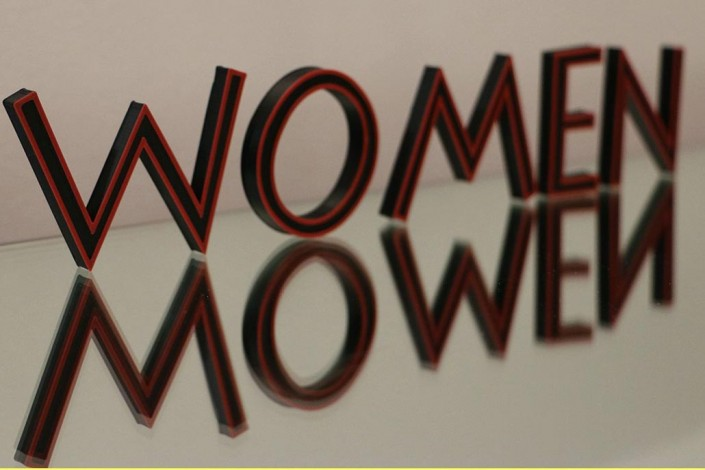 WOMEN 3d printed sign